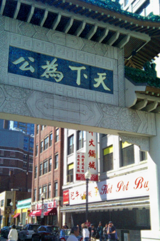 Chinatown, Boston, 10 April 2010